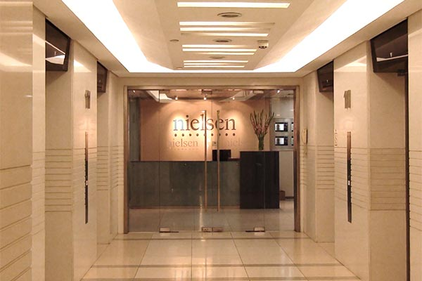 The entrance to Nielsen's office in Beijing, China