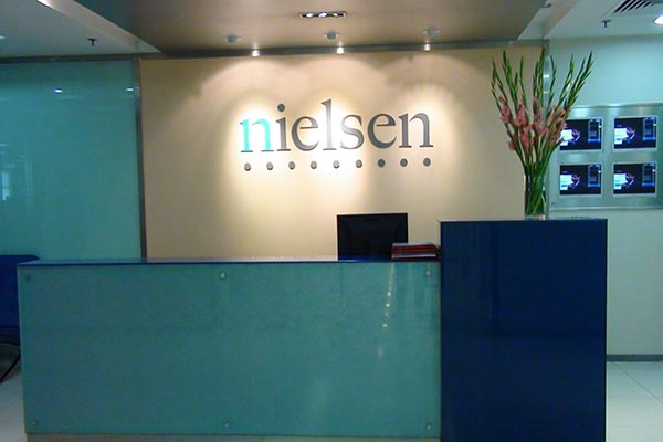 The reception desk of Nielsen's office in Beijing China
